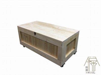 """""""佳源木材"""" 木箱 客廳桌 木材 工業風 訂做 原木 鄉村風 鐵件 木桌 茶几 小茶几"""