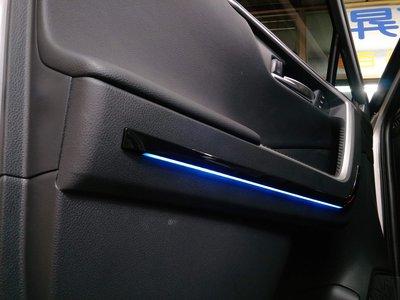 SL光電精品~2019 5代 五代 RAV4 車美式 環艙氣氛燈 氛圍燈 車門飾條燈 藍 白 雙色 一組前門2片 替換式
