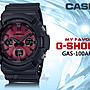 時計屋 手錶專賣店 卡西歐 GAS- 100AR- 1A  復...