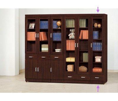 【浪漫滿屋家具】(Gp)547-4 胡桃下抽1.3尺書櫥