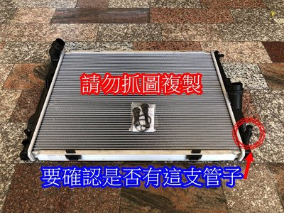 BMW X1 E84 E87 E88 E90 E91 E92 E93 全新品 三排 水箱 另有風扇 冷排 水幫浦 節溫器