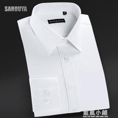 夏季男士白襯衫長袖修身商務職業正裝青年黑色休閒韓版純色襯衣