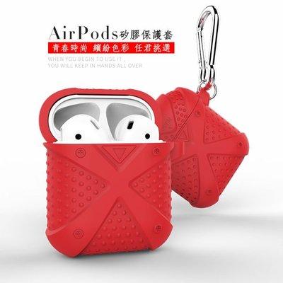 時尚款Airpods/Airpods2保護套 矽膠保護套 多色可選 含掛勾【MC068】