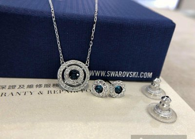 🎁很好看的寶藏藍💎施華洛世奇 藍水晶套裝 專櫃聯保。專櫃售價6000元/套,私訊超大特惠