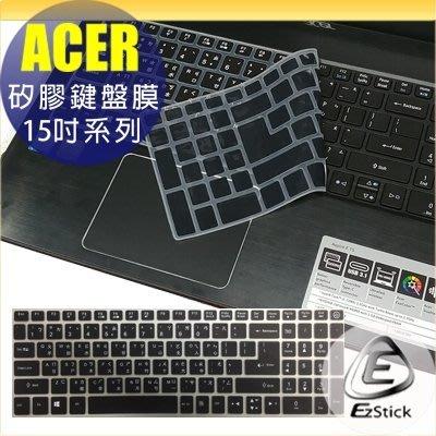 【Ezstick】ACER E5-573 G 中文印刷鍵盤膜(台灣專用,注音+倉頡) 矽膠材質(acer15808)