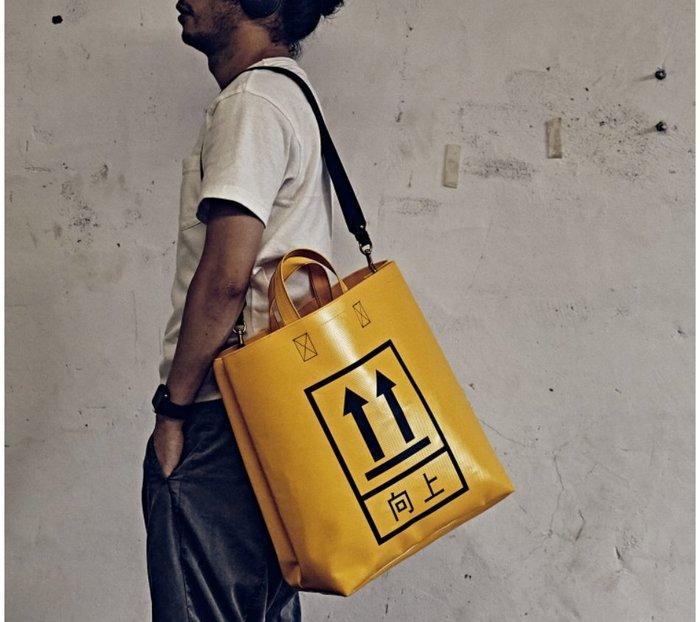 ~皮皮創~原創設計手作真皮托特包。明黃色PVC防水油布拼接牛皮購物袋 大容量 向上系列 時髦潮男潮女斜背包 手提包