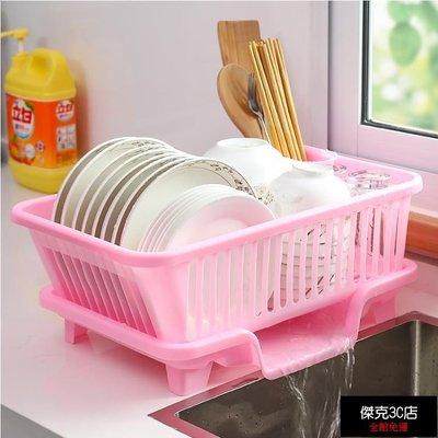 【促銷免運】廚房放碗架 塑料用品瀝水滴...