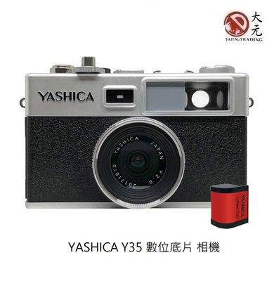 *大元 高雄*【送 32G SD卡】YASHICA Y35 復古文青 數位底片 相機 (非傳統135底片)