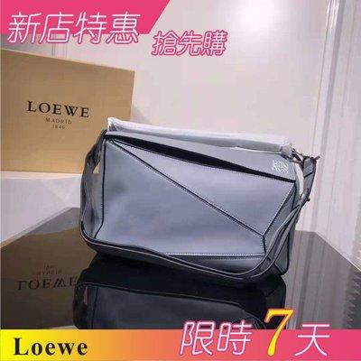 歐美 Loewe Puzzle手袋 手提包 單肩包 斜挎包 名牌包 精品包 通勤包 休閒包 多色 聖誕新年禮物 經典熱賣