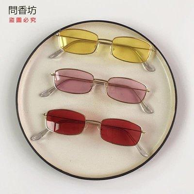 (問香坊)網紅同款方形太陽眼鏡原宿復古小臉小框眼鏡抖音女個性潮墨鏡韓版