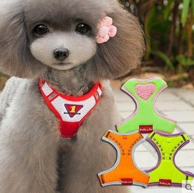 ☜男神閣☞狗狗牽引繩胸背帶中小型犬貴賓博美犬狗鏈子寵物用品泰迪遛狗繩