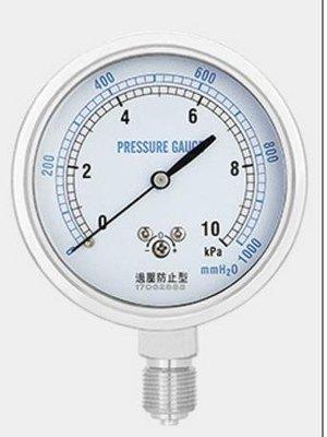 瓦斯微調 咖啡烘培機 烘豆機 家用瓦斯 瓦斯調節器微調 瓦斯調壓 微調流量控制 微調瓦斯  Fun 300