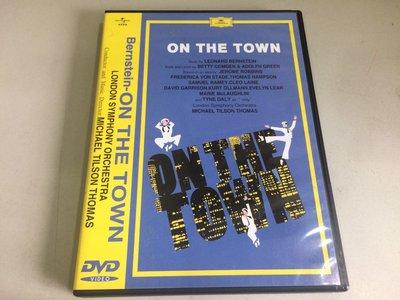 「環大回收」♻二手 DVD 早期 絕版【倫敦交響樂團 Bernstein ON THE TOWN】中古光碟 電影影片