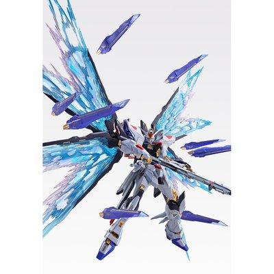 參號倉庫 預購2月 魂商店 METAL BUILD MB 攻擊自由鋼彈專用 光之翼 配件組 SOUL BLUE Ver.