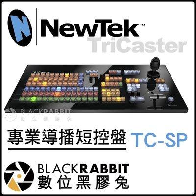 數位黑膠兔【 預訂 NewTek TriCaster TC-SP 專業導播 短控盤 】 TC1SP 控制面板 控制器