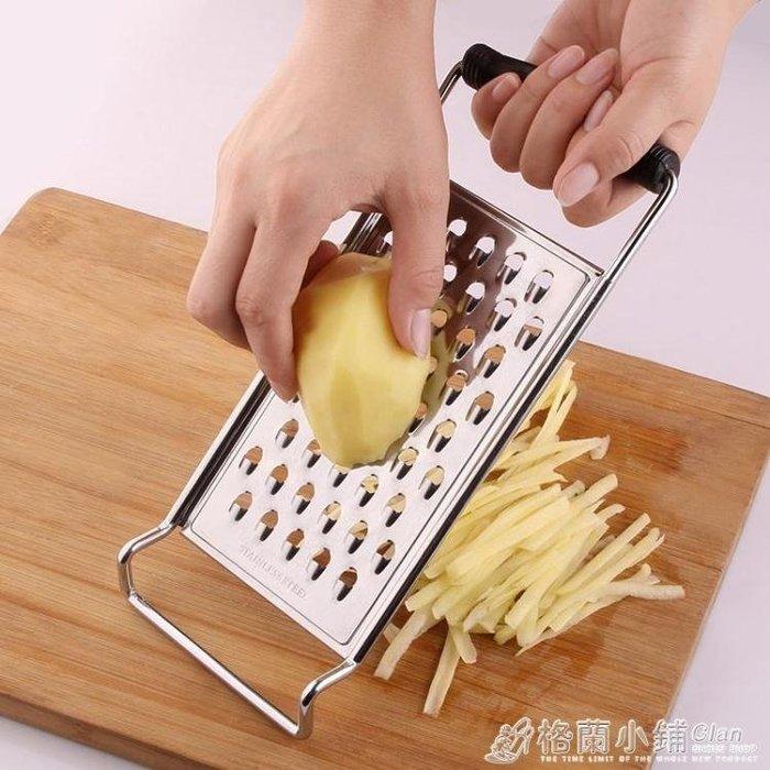 買一送一不銹鋼擦絲器 多功能切菜器 馬鈴薯絲切絲器 刨絲器切片器ATF 全館免運