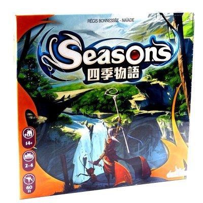 PARTY聚會遊戲 桌遊 正版四季物語 Seasons 繁體   SUNNYDAYHOME