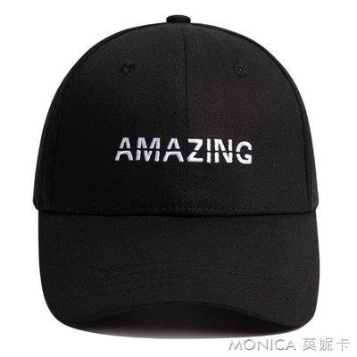 跑男楊冪黑色鴨舌帽女韓版硬頂休閒白色遮陽棒球帽帽子潮