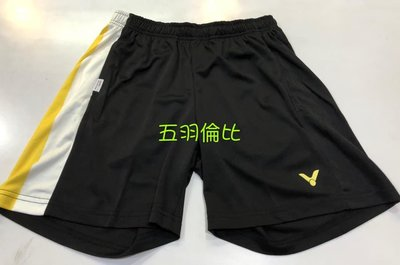 【五羽倫比】VICTOR 羽球褲 Crown Collection 2019 戴資穎專屬賽服 短褲 中性 R-3961C