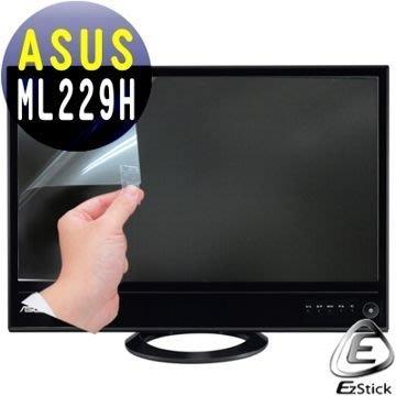 【EZstick】靜電式霧面電腦螢幕貼 - ASUS ML229H 22吋寬 專用 LCD液晶螢幕貼(可客製尺寸)