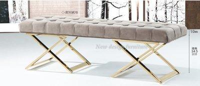 【N D Furniture】台南在地家具-鍍金色五金腳座淺灰色絨布5尺床尾椅/等待椅/醫美診所候客椅YQ