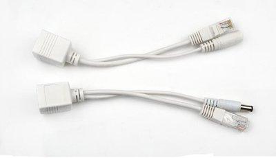 【現貨速寄】POE線 POE分離器 POE合成器 POE 乙太網路 供電 分離器+合成器 POE供電 分離線 合成器 供