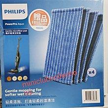 📢📡PHILIPS手提吸塵機 微纖維清潔軟墊😸😸