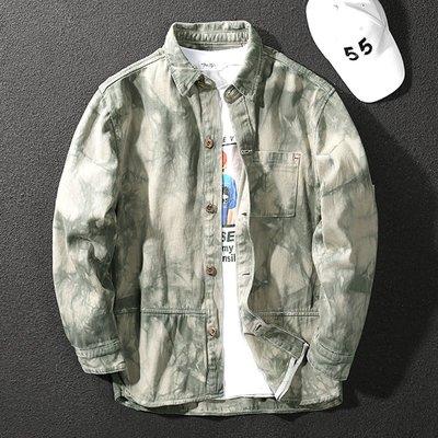 外套淺綠色牛仔夾克外套男日系機能迷彩扎染工裝潮牌春秋季休閑牛仔衣夾克