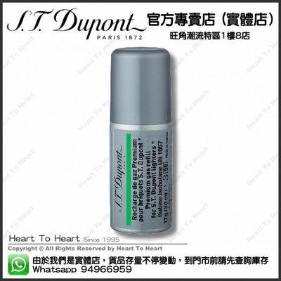 ST Dupont 綠色充氣罐 #000433 適用於下列打火機:Ligne 2系列小型款,Gatsby系列