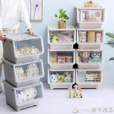 收納盒零食側開裝兒童玩具儲物箱家用整理箱寶寶前開式塑料收納箱QM   全館限時免運
