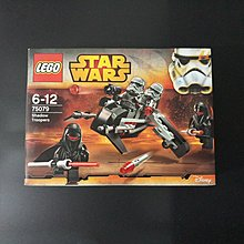 Lego 75079 Shadow Troopers (可與 10257 76139 10272 71043 71044 共融)