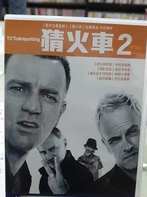 正版DVD-電影【猜火車2】-伊旺麥奎格 勞勃卡萊爾 艾文布萊納 二手光碟  席滿客二手書