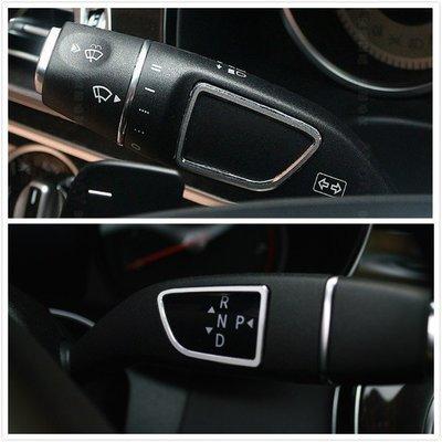 ⚡  BENZ X253 GLC 方向盤 方向燈 排檔 雨刷 按鍵 大燈 GLC220 GLC250 GLC43