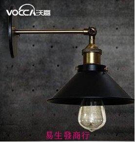 【易生發商行】沃嘉Loft 復古工業風燈 北歐美式倉庫創意燈 單頭小黑傘壁燈F5896