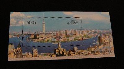 【大三元】大陸郵票-1996-26m上海浦東小型張郵票-1996-26 - 1張1標-原膠上品
