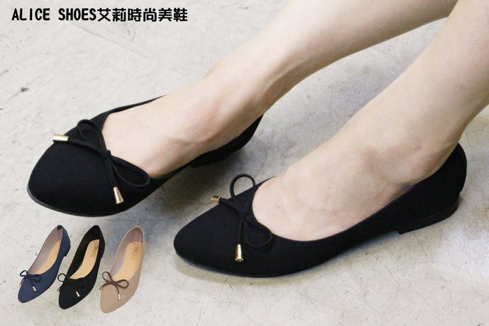 ALICE SHOES艾莉易購網@800免運費@ 請把握!!搶鮮擁有低跟包鞋@1686@MIT台灣製造