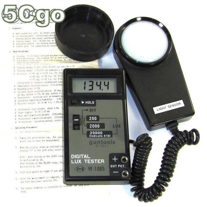 5Cgo【權宇】台灣製造國際標準 YF-1065數位照度錶照度計光度計LUX Digital Tester附收納盒 含稅