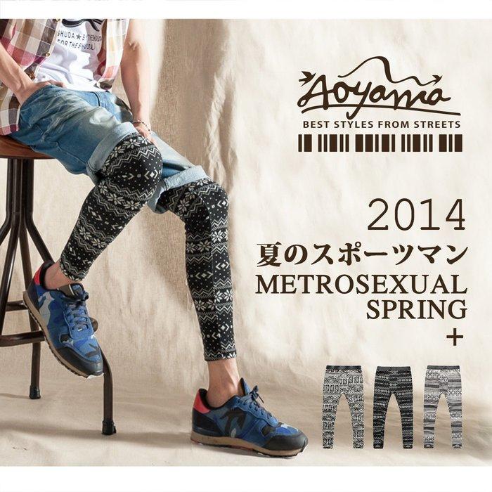 [青山~AOYAMA ]歐美潮流 變形蟲雪花造型內搭褲 (2色)權志龍 GD Legging【WA8838】