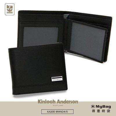 Kinloch Anderson 金安德森 皮夾 BRAND 左右翻子母短夾 黑色 KA183001 得意時袋