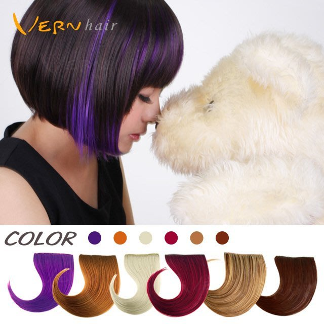 韋恩假髮片-彩色瀏海髮片-獨家挑染髮片(6色)日本仿真髮絲Vernhair【VH10204】