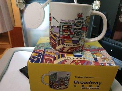 CITY CAFE 探索紐約馬克杯(百老匯款)