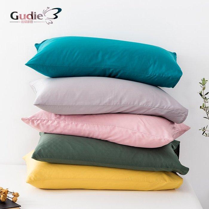 奇奇店-60s天絲枕套酒店一對裝雙人枕頭套夏天涼爽絲綢48x74cm枕芯套