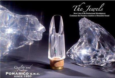 豎笛(單簧管/黑管)水晶吹嘴(POMARICO Crystal Clarinet Mouthpiece)