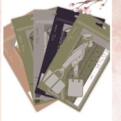 現貨 最後一組 當天寄出 CSD中衛X PORTER INTERNATIONAL聯名非醫療口罩(袋裝)橄欖綠/深藍/灰/橄欖綠/駝棕 共5袋