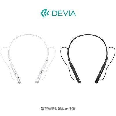 --庫米--DEVIA 舒爾運動音樂藍芽耳機 來電接聽 脖帶設計 攜帶方便 吸附耳塞 入耳式耳機