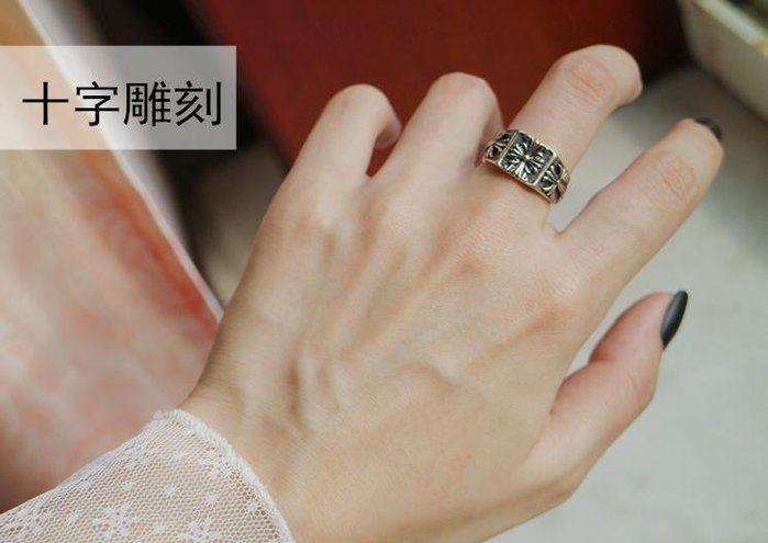 日韓時尚十字雕刻泰銀戒開口戒指情人節禮物生日禮物