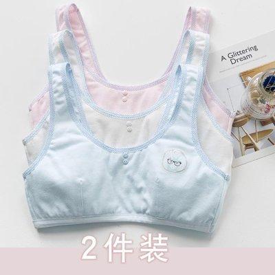 春季上新 女童內衣小背心發育期9-12歲中大童兒童抹胸女大童胸衣學生裹胸
