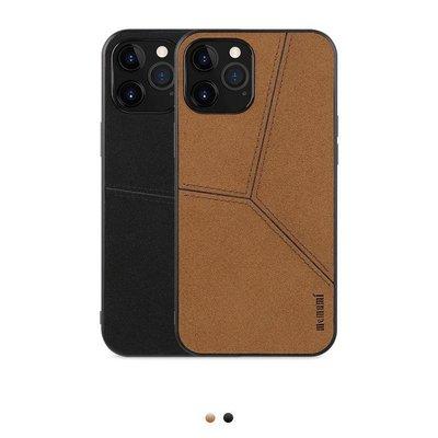 IPhone 12 mini pro max 超纖磨砂 皮套 防摔 簡約 素色 手機殼 殼 手機套 手機殼