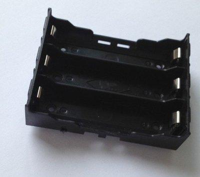 3節18650並聯電池盒 18650電池座帶插針 並聯3.7V鋰電池座BLM W177 [9010967]