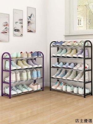 鞋架子家用簡易門口鞋柜收納防塵鞋架多層宿舍女大學生省空間寢室
